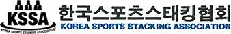 한국스포츠스태킹협회입니다.